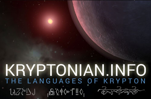 The Kryptonian Flag And Virtues